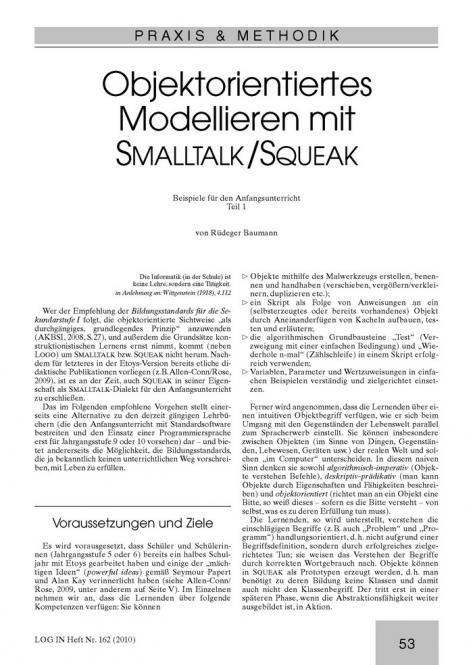 Objektorientiertes Modellieren mit SMALLTALK /SQUEAK